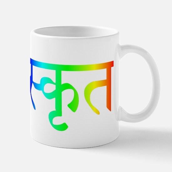 sanskrit_base_button_rainbow_02 Mug