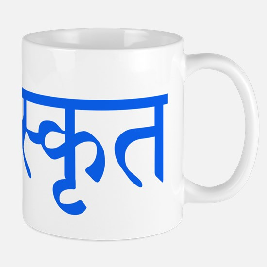sanskrit_base_blue Mug