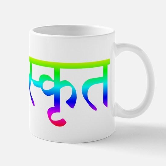 sanskrit_base_rainbow_03 Mug