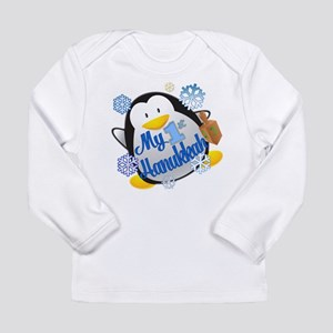 My 1st Hanukkah Long Sleeve Infant T-Shirt