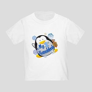My 1st Hanukkah Toddler T-Shirt