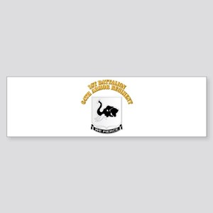 DUI - 1st Bn 64th Armor Regiment with Text Sticker