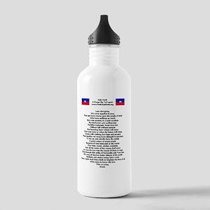 help_haiti_prayer_flag Stainless Water Bottle 1.0L