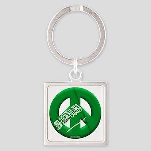 Saudi Arabia Square Keychain