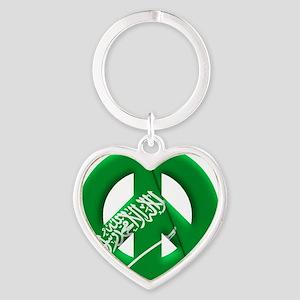 Saudi Arabia Heart Keychain