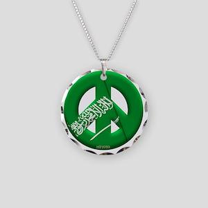 Saudi Arabia Necklace Circle Charm