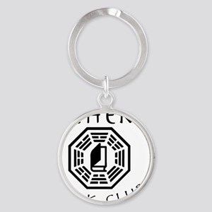 others book club embroidery Round Keychain