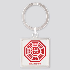 4-RED_lost Square Keychain