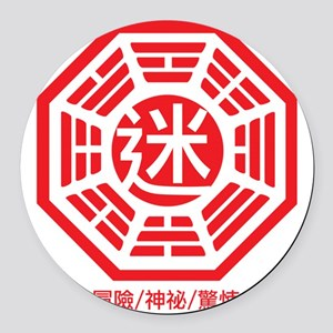 4-RED_lost Round Car Magnet