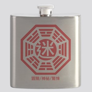 4-RED_lost Flask