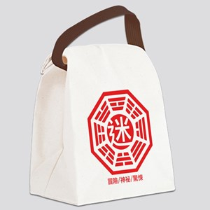 4-RED_lost Canvas Lunch Bag