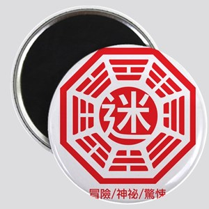 4-RED_lost Magnet