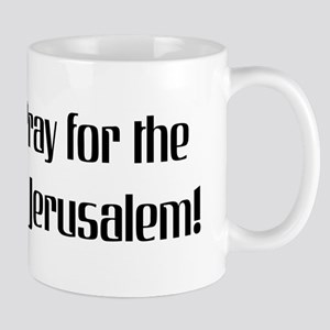 Pray Shalom of Jerusalem Mug