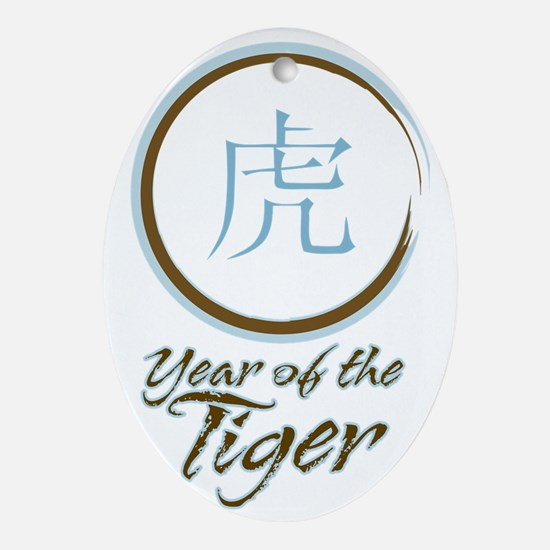 YearOf-tiger_blue Oval Ornament