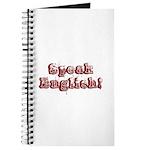 Speak English - Faded Journal
