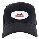 Speak English - Faded Black Cap