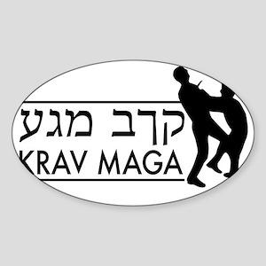 Krav Maga Sticker (Oval)