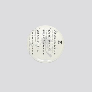 Shotokan dojo kun Mini Button