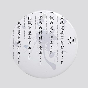 Shotokan dojo kun Round Ornament