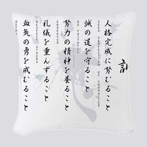 Shotokan dojo kun Woven Throw Pillow