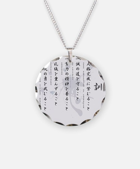 Shotokan dojo kun Necklace Circle Charm