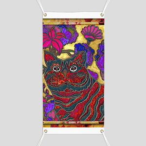 Cat and Flower Art Digital Edit Small Poste Banner