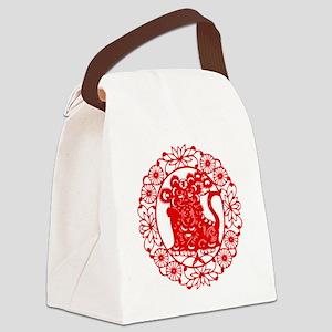 TigerR1 Canvas Lunch Bag