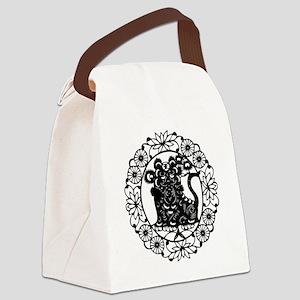 TigerB1 Canvas Lunch Bag