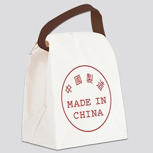Made_in_China_CLEAR Canvas Lunch Bag