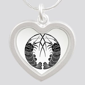 Facing spiny lobsters Silver Heart Necklace