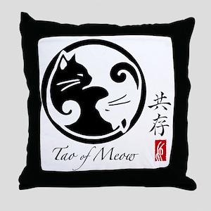 yin-yang-cats Throw Pillow