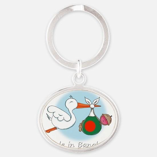 stork baby bang white Oval Keychain