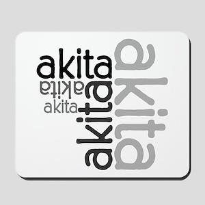 Akita Multi Mousepad