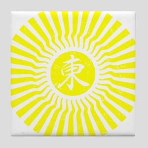 New Sun Yellow Tile Coaster