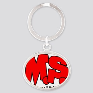 MS Oval Keychain