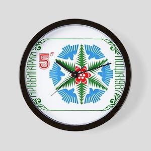 1987 Bulgaria Holiday Snowflake Postage Stamp Wall
