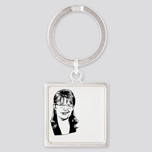 shill-baby-shill-DKT Square Keychain