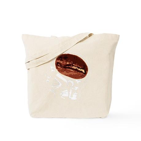 Coffee For Brains - Dark Tote Bag