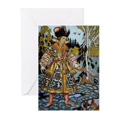 Ivan, The Tsar's Son Greeting Cards (Pk of 10)