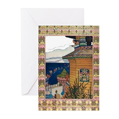 Maiden By The Sea Greeting Cards (Pk of 10)