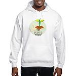 Hebrew Tu B'Shavat Hooded Sweatshirt