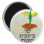 Hebrew Tu B'Shavat Magnet