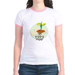 Hebrew Tu B'Shavat Jr. Ringer T-Shirt