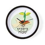 Hebrew Tu B'Shavat Wall Clock