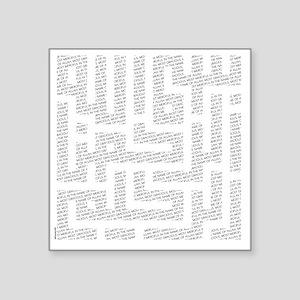 "bismillah_en_bot_10x10 Square Sticker 3"" x 3"""