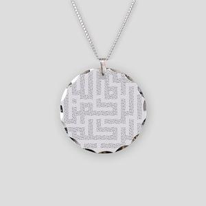 bismillah_en_bot_10x10 Necklace Circle Charm