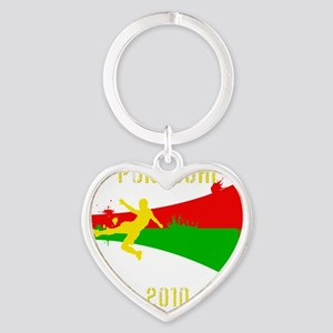 Portugal copy Heart Keychain