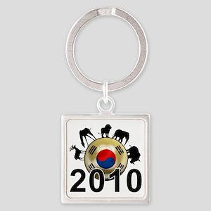 Korea Republic World Cup 9 Square Keychain
