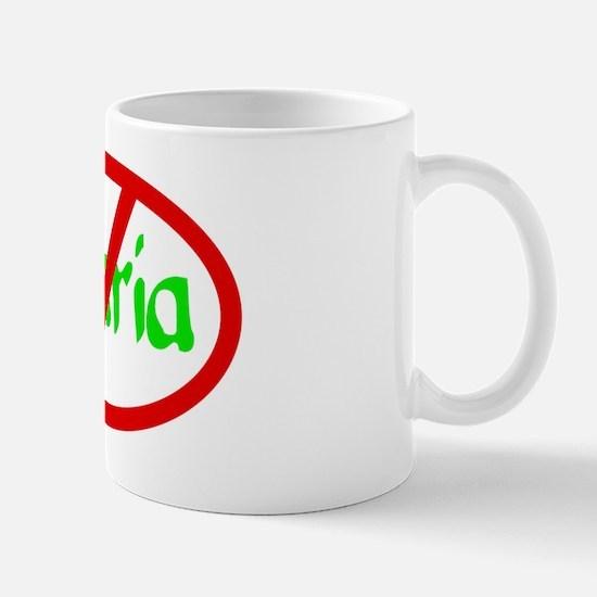 no sharia long Mug