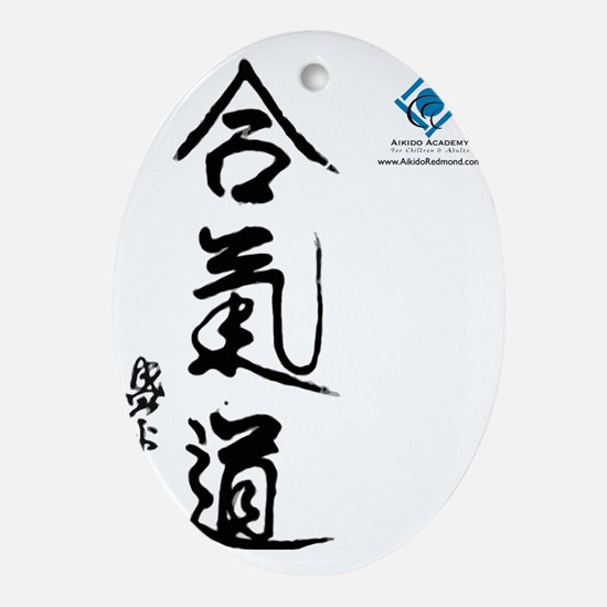 Aikido Caligraphy centered square Oval Ornament